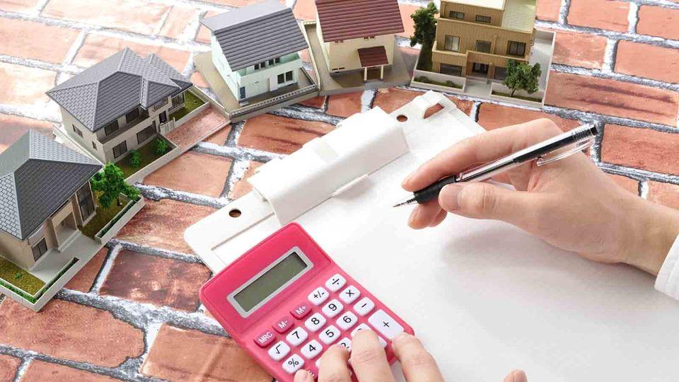 оспаривание кадастровой стоимости жилого дома